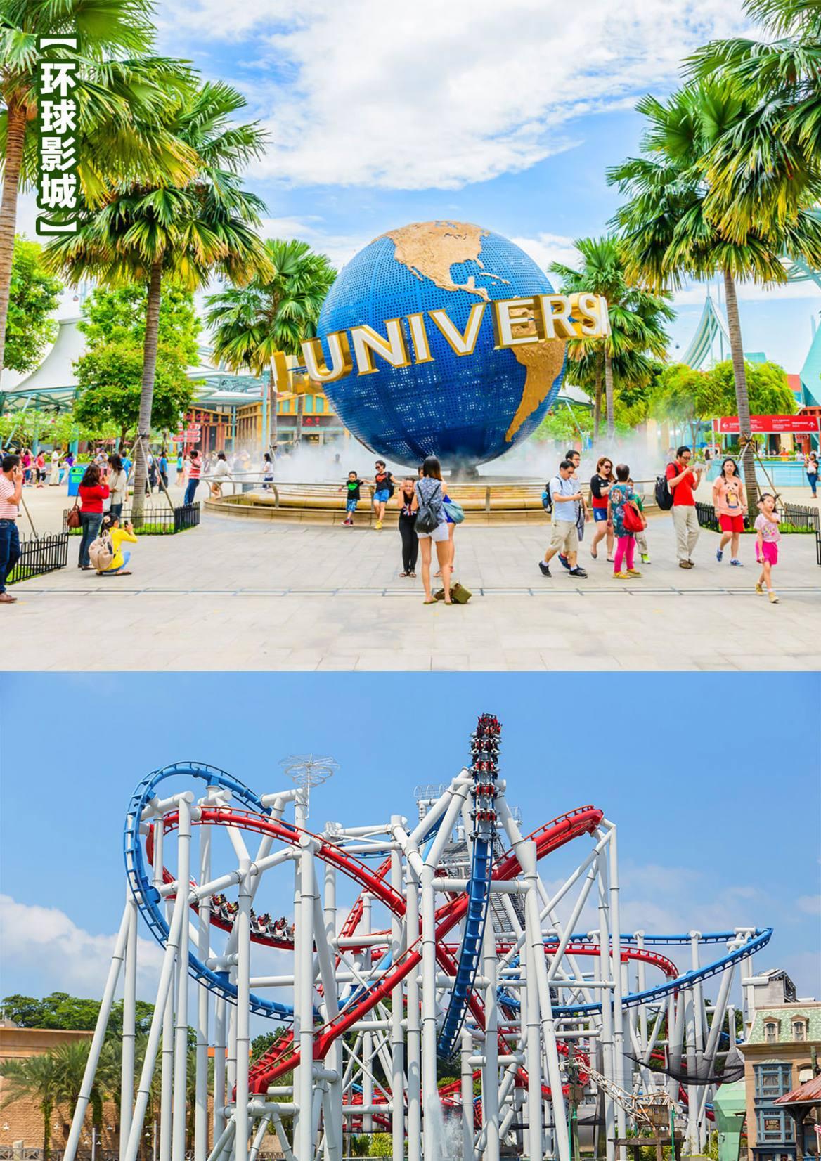 新加坡旅游-5