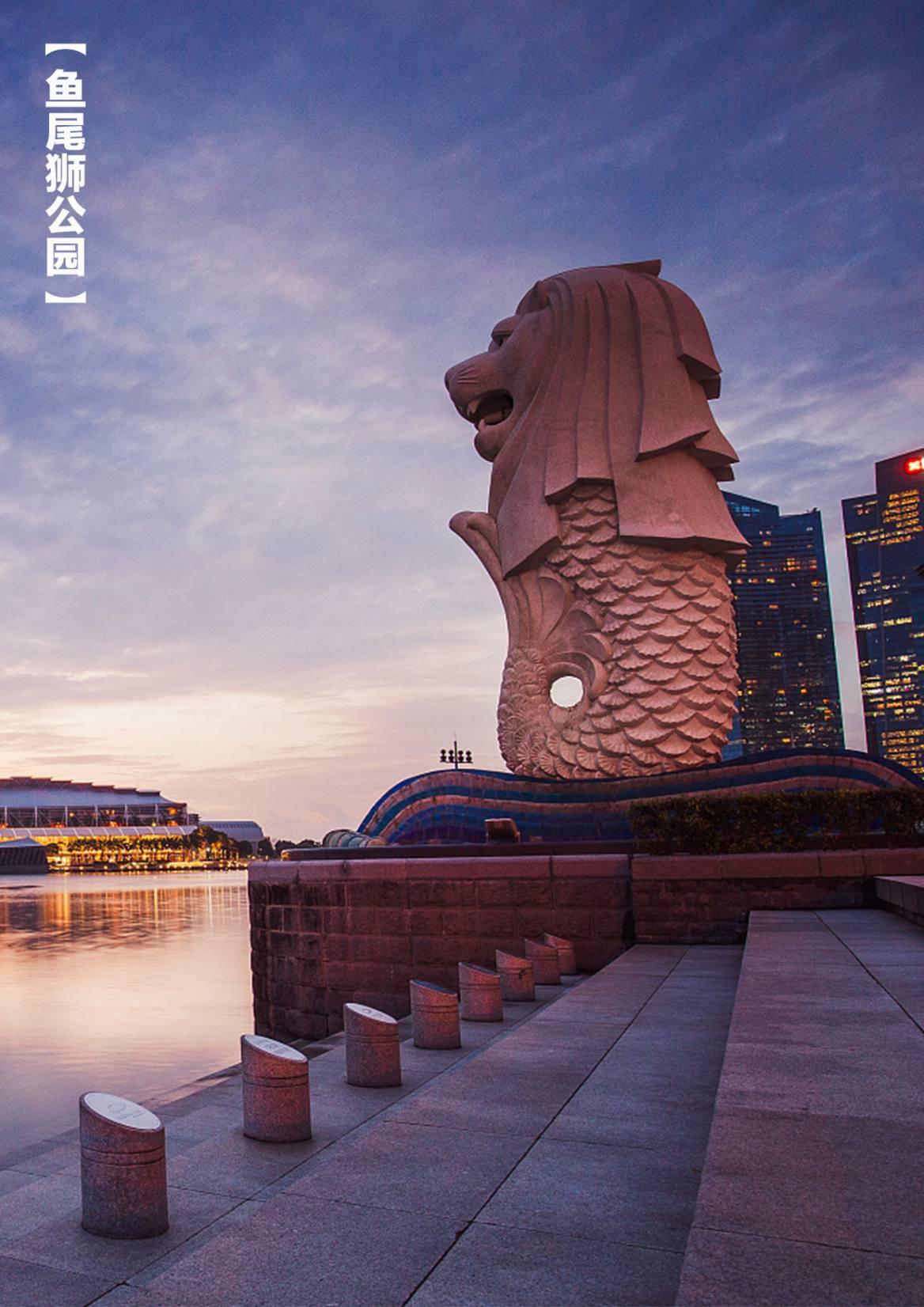 新加坡旅游-2