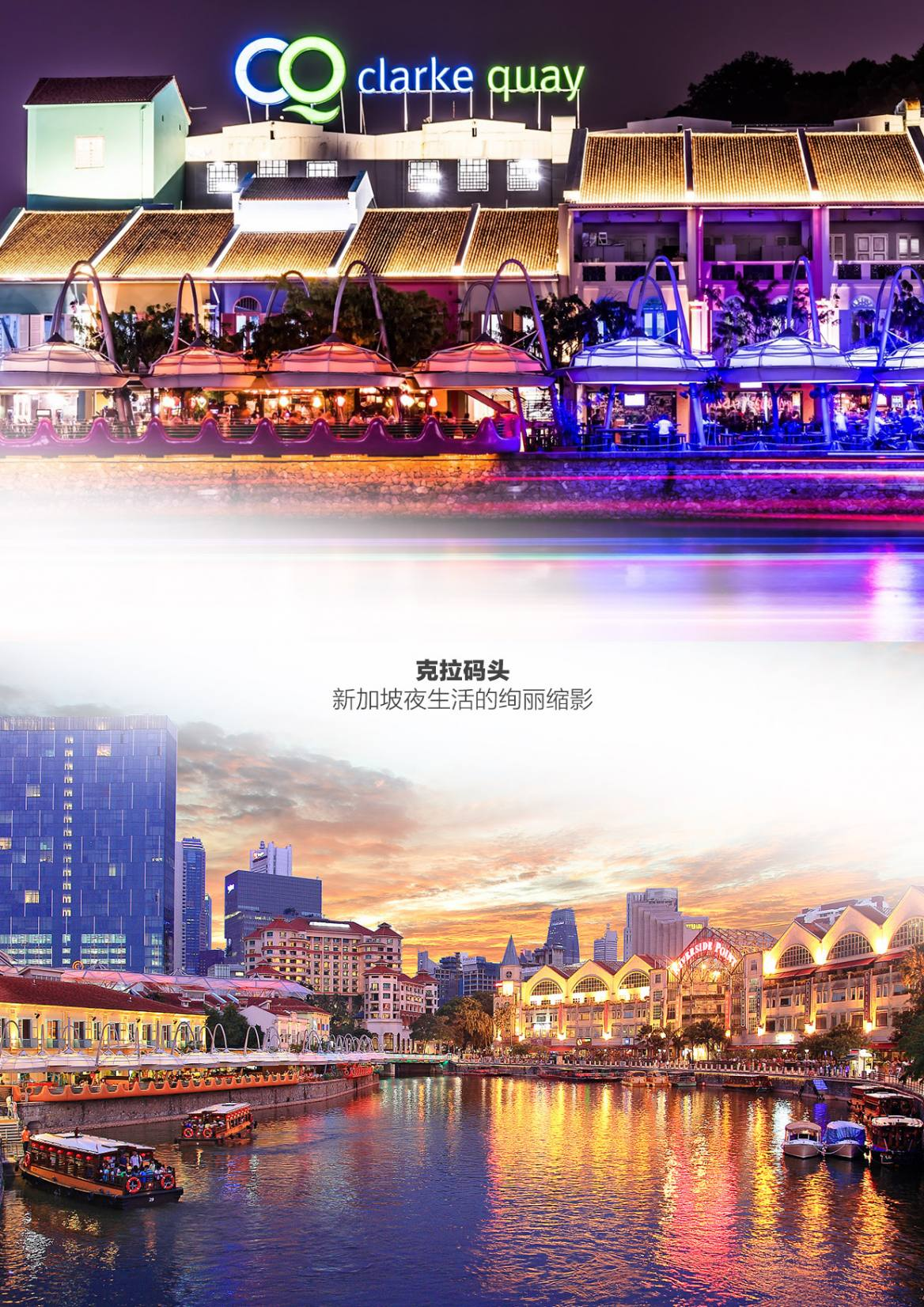 新加坡旅游-4